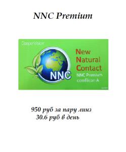 NNC premium